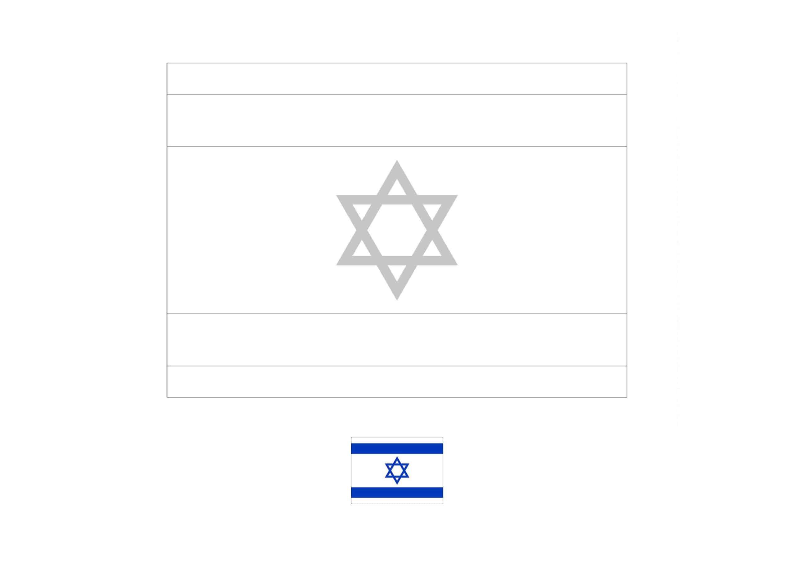 Drapeau de Coloriage Israël