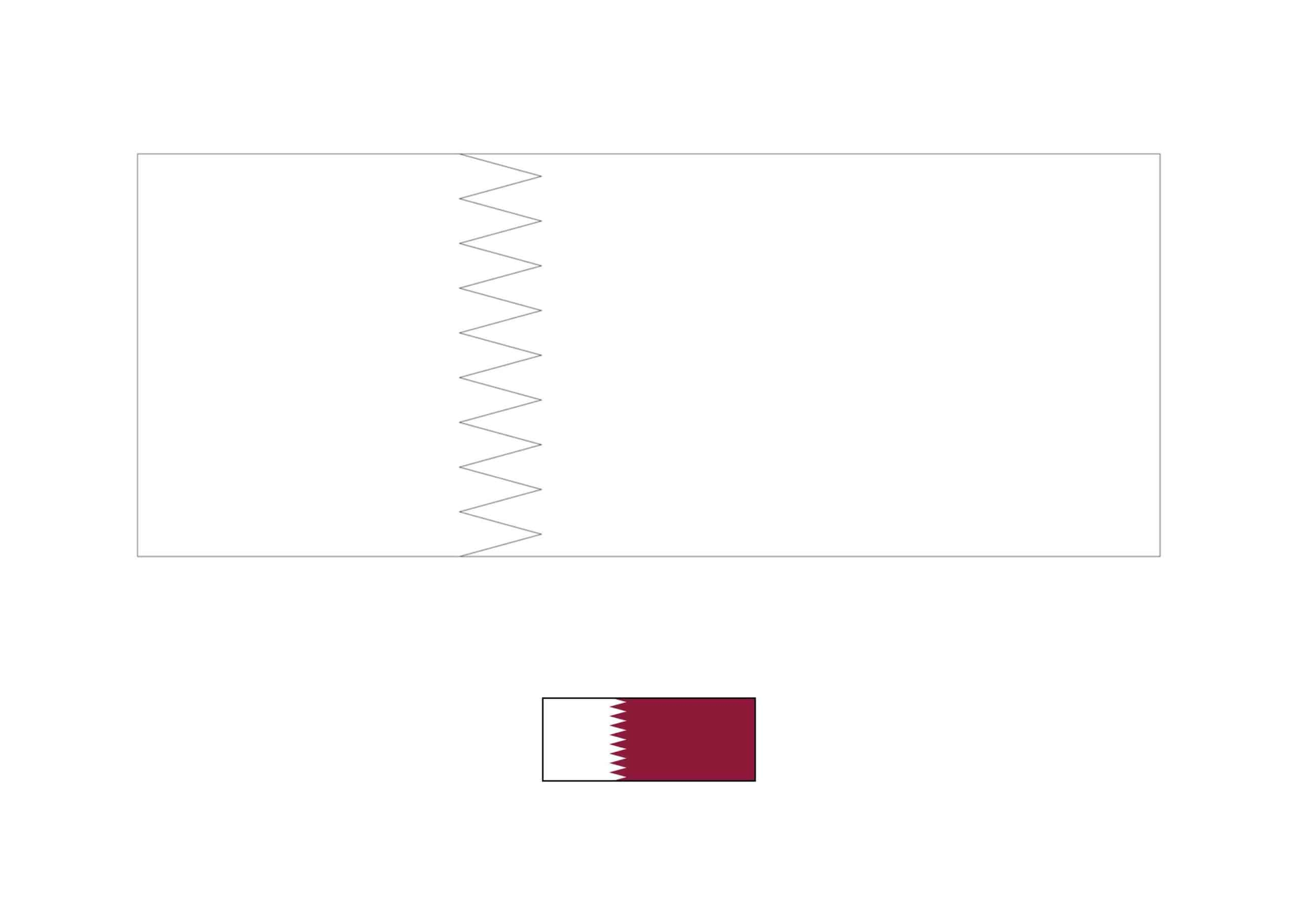 Drapeau du Qatar Coloriage