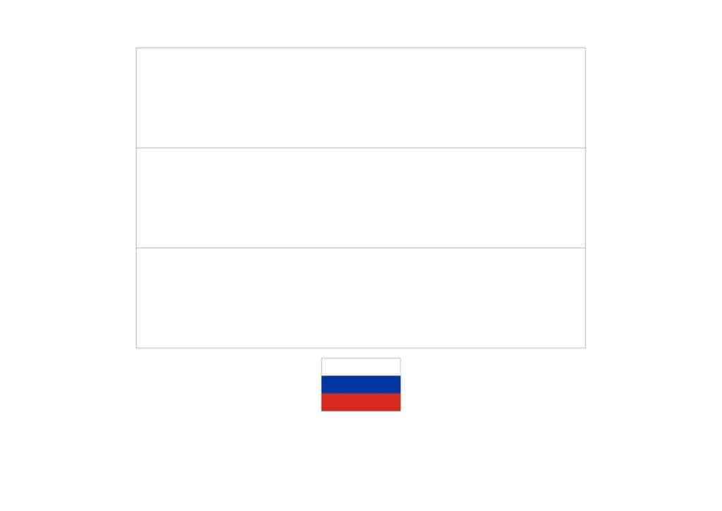 Drapeau de la Russie Coloriage